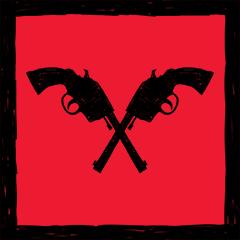 Достижение Наемный стрелок — Red Dead Online