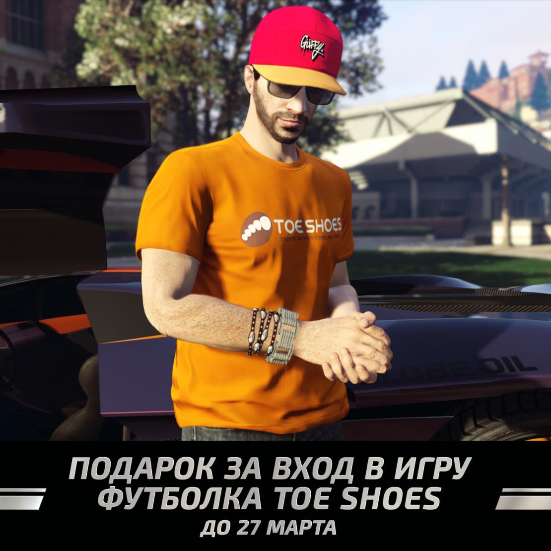 toe-shoes