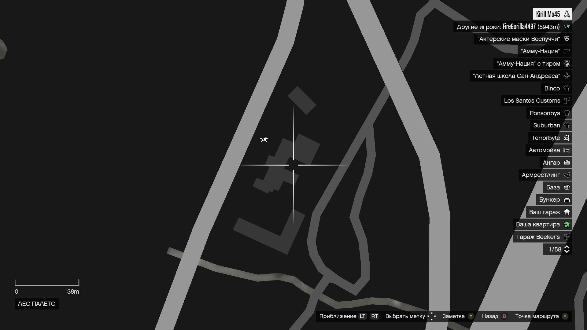 Зацепки (улики) для поиска Лос-сантосского маньяка