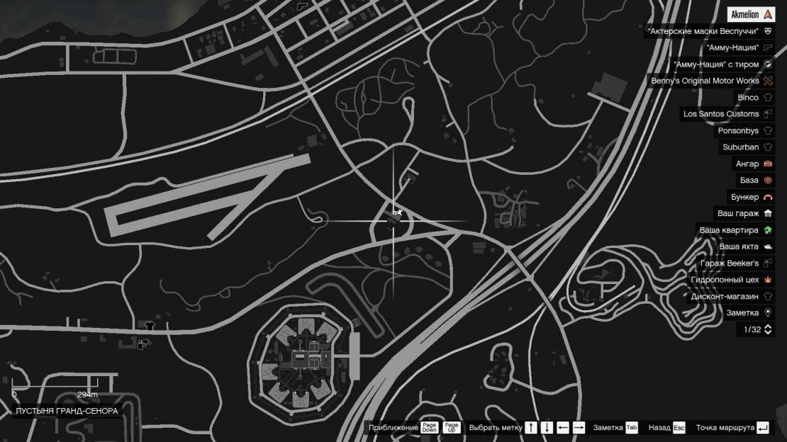 Расположение игральных карт (Playing Cards) в GTA Online
